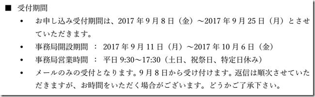 20170919200606